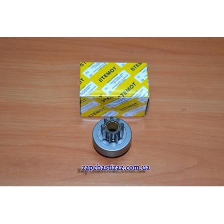 Бендикс стартера STEMOT для ланос 1.5 (0,8 кВТ) 10475974 Фото 1 10475974