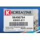 Колодки ручного (стояночного) тормоза Лачетти Koreastar KBSD-011