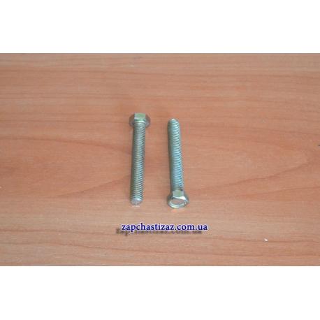 Болт крепления заднего бампера Ланос Сенс 94501650 Фото 1 94501650