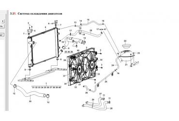 Шланг пароотводящий от радиатора к расширительному бачку верхний Форза оригинал