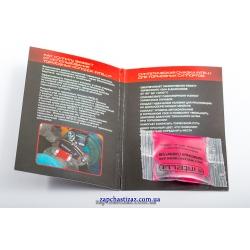 Смазка для направляющих суппорта Dafmi Intelli 5 гр