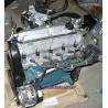 Двигатель Мотор в сборе с навесным оборудованием для автомобилей Таврия ЗАЗ 1102, Славута ЗАЗ 1103, Пикап ЗАЗ 110550