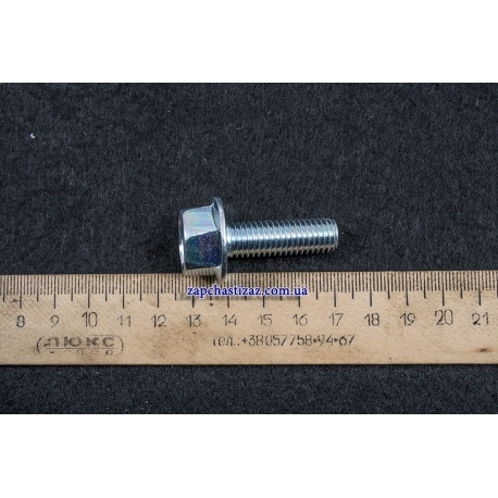 Болт подушки двигателя правой Авео GM. 94501079 GM Фото 1 94501079