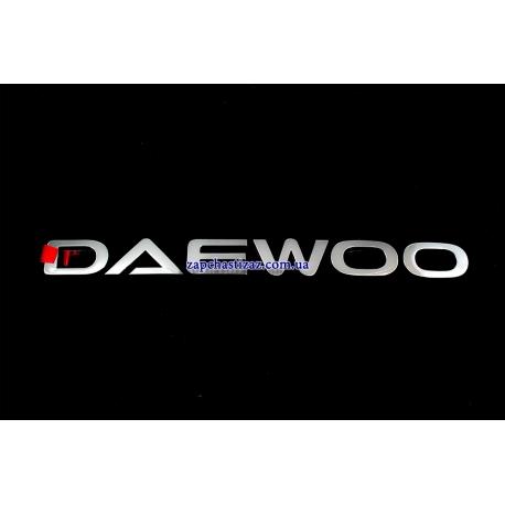 Надпись Daewoo GSP Auto 9855-GSP