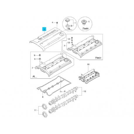 Накладка крышки клапанной Ланос 1.6 GM 96299677