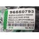 Форсунка (жиклёр) омывателя лобового стекла Ланос Лачетти GROG 96550793 / PZ-LC-1141