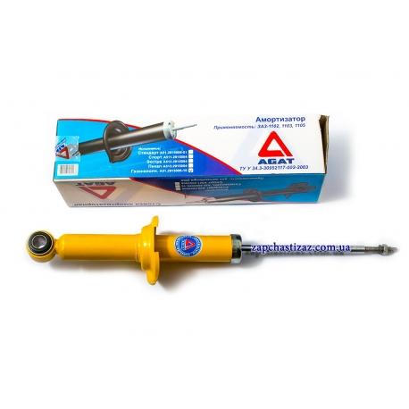 Амортизатор АГАТ задний газовый (желтый) А51.2915006-10