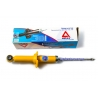 Амортизатор АГАТ задний газовый (желтый)