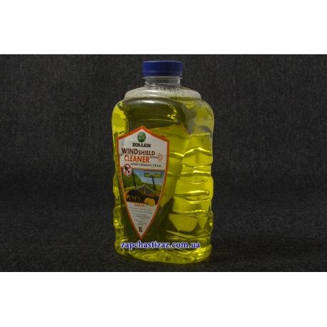 Омыватель стекла летний аромат лимона 1л Zollex ZC-913