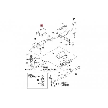Защита резонатора Нексия GM 96144864