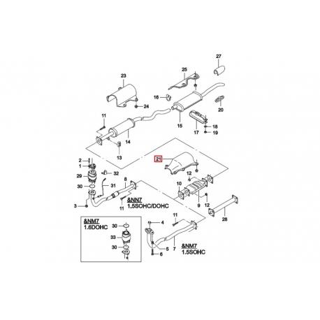 Защита катализатора Нексия GM 96079828