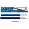 Амортизатор АГАТ передний вставка Extra (синие) Таврия Славута А542.2905006