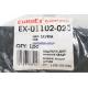 Подушка нижняя (квадратная) EuroEx EX-01102-025