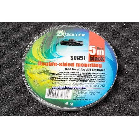 Скотч двухсторонний черный Zollex (9 мм, 5 метров) SD951