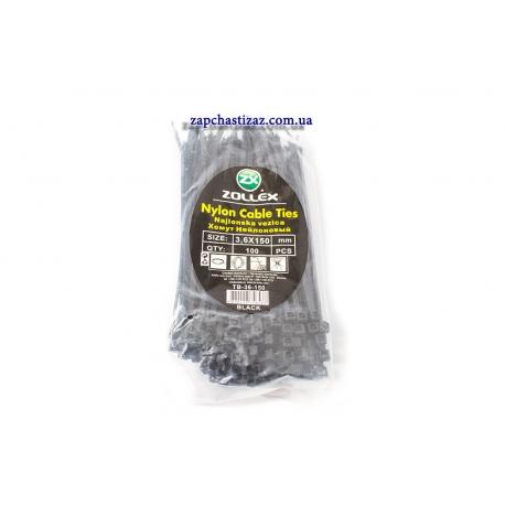 Хомут пластиковый Zollex черный 3.6 х 150 (100 шт.) ZL-H-P-B-36-15
