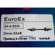 Полуось Таврия Славута правая EuroEx ZA-8-8005