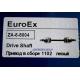 Полуось Таврия Славута левая EuroEx ZA-8-8004