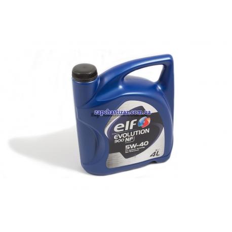 Масло ELF EVOLUTION 900 NF 5W40 синтетика 4л EF-900NF-04