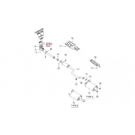 Прокладка катализатора и резонатора Эпика GM 96337657