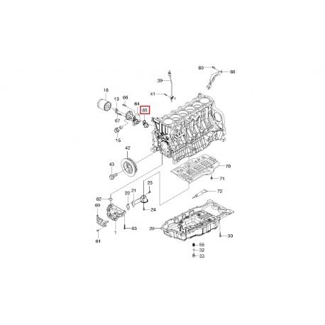 Прокладка маслянного фильтра Эпика GM 96389190