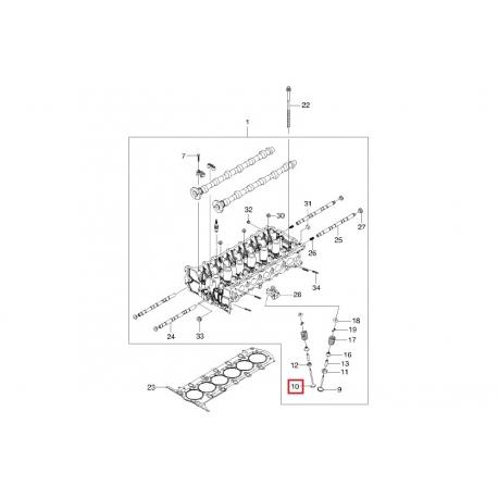 Клапан выпускной Эпика 2.5 GM 96307712