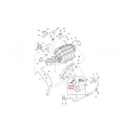 Кронштейн крепления бачка клапана соленоида Круз GM 96378820