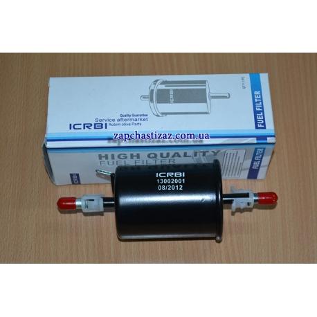 Фильтр топливный на Ланос, Сенс, инжекторная Таврия и Славута 1300.2001 1300.2001