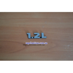 Эмблема 1.2 L