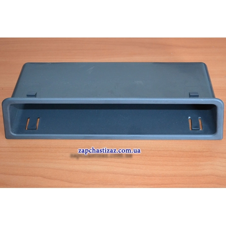 Ящик перчаточный нового образца Таврия Славута 1102-5325140-02 Фото 1 1102-5325140-02