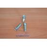 Болт крепления скобы втулки переднего стабилизатора Ланос Сенс 94500843