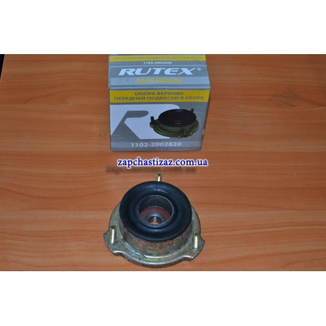 Опора верхняя амортизатора Rutex Таврия Славута 1102 - 2902820 R Фото 1 1102 - 2902820 R