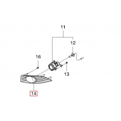 Облицовка противотуманной фары правая Эпика GM 96437322