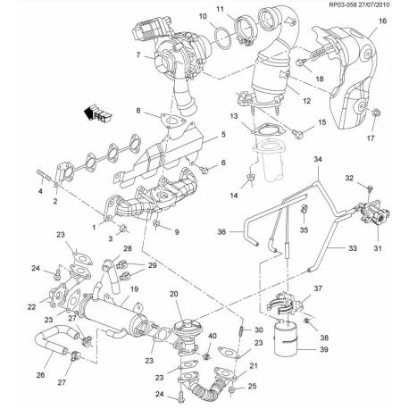 Прокладка клапана ЕГР Лачетти GM 96440396