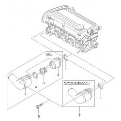 Корпус термостата (нижняя часть) Нубира Ланос 1.6 GM
