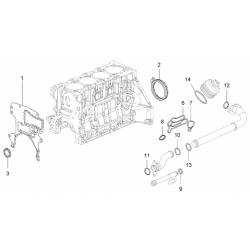 Кільце ущільнювача трубки охолодження Круз Авео Т300 GM