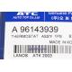 Термостат 87С Ланос Нексия Авео 1.5 AUTO TOP 96143939 AUT