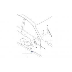 Повторитель поворота (на зеркало) белый левый Эпика GM