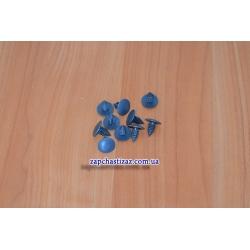 Пистон (клипса) крепления ковра пола под сиденьем Ланос ЗАЗ (к-т, 10 шт.)