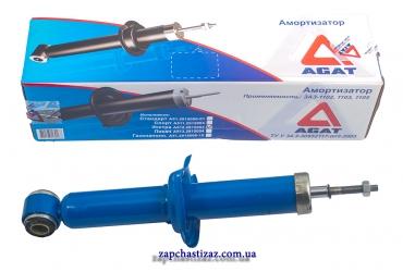 Амортизатор АГАТ задний Extra (синий) (1 шт)