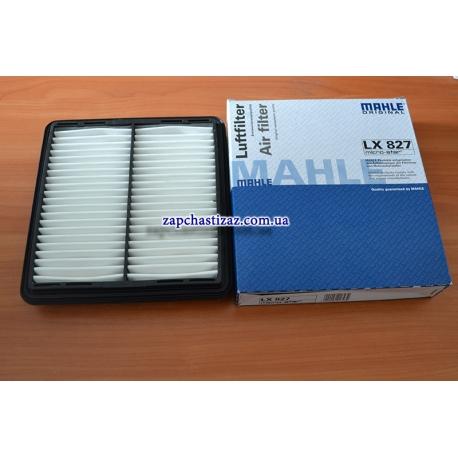 Фильтр воздушный Ланос Сенс MAHLE LX827 Фото 1 LX827
