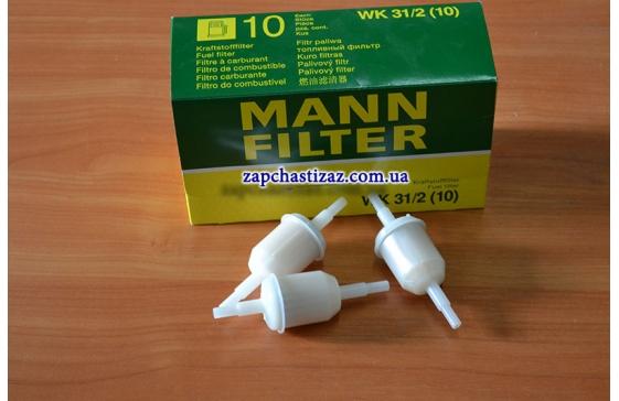Фильтр топливный карбюраторный Таврия Славута MANN WK 31/2 Фото 1