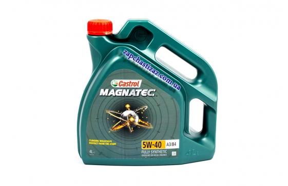 Масло Castrol Magnatec 5W-40 синтетика 4л