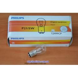 Лампочка P21/5W 2-х нитевая Philips
