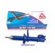 Амортизатор АГАТ передний Extra (синий) левый А512.2905007 Фото 2 А512.2905007