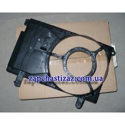 Диффузор дополнительного вентилятора (272х440) Авео GM