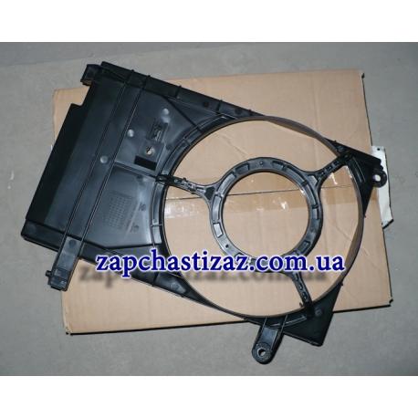 Диффузор вентилятора на Шевроле Авео Chevrolet Aveo 93740543 Фото 1 93740543
