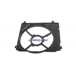 Дифузор основного вентилятора Ланос з кондиціонером D.A