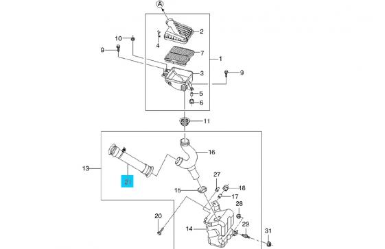 Патрубок резонатора воздуха прямой GM