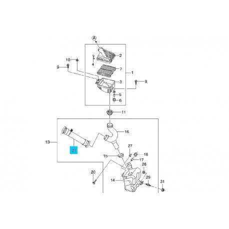 Патрубок резонатора воздуха прямой Ланос Сенс GM 96352183 GM Фото 1 96352183 GM