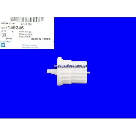 Привод (валик шестерня) выбора режимов блока управления Ланос Сенс 159246 GM